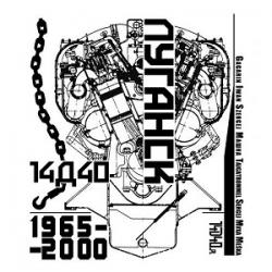 Koszulka 14D40