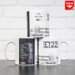 """CUP """"ET22"""""""